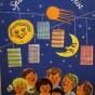 Weltraumbegeisterung für die ganz Kleinen: Cover eines Liederbuch für Vorschulkinder
